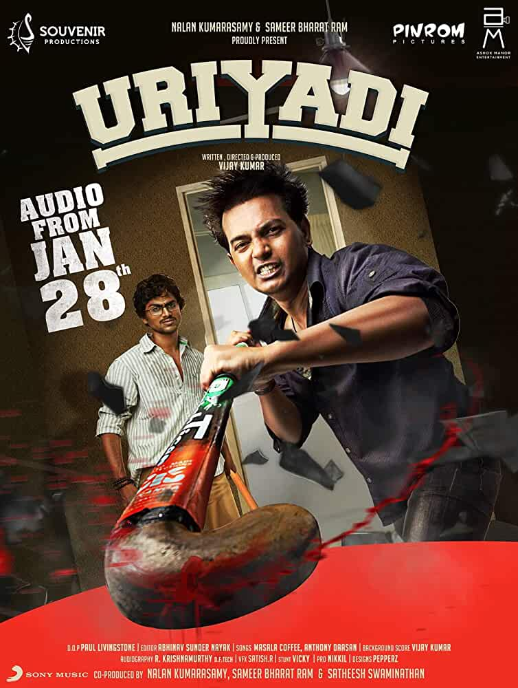 Uriyadi 2016 Movies Watch on Amazon Prime Video
