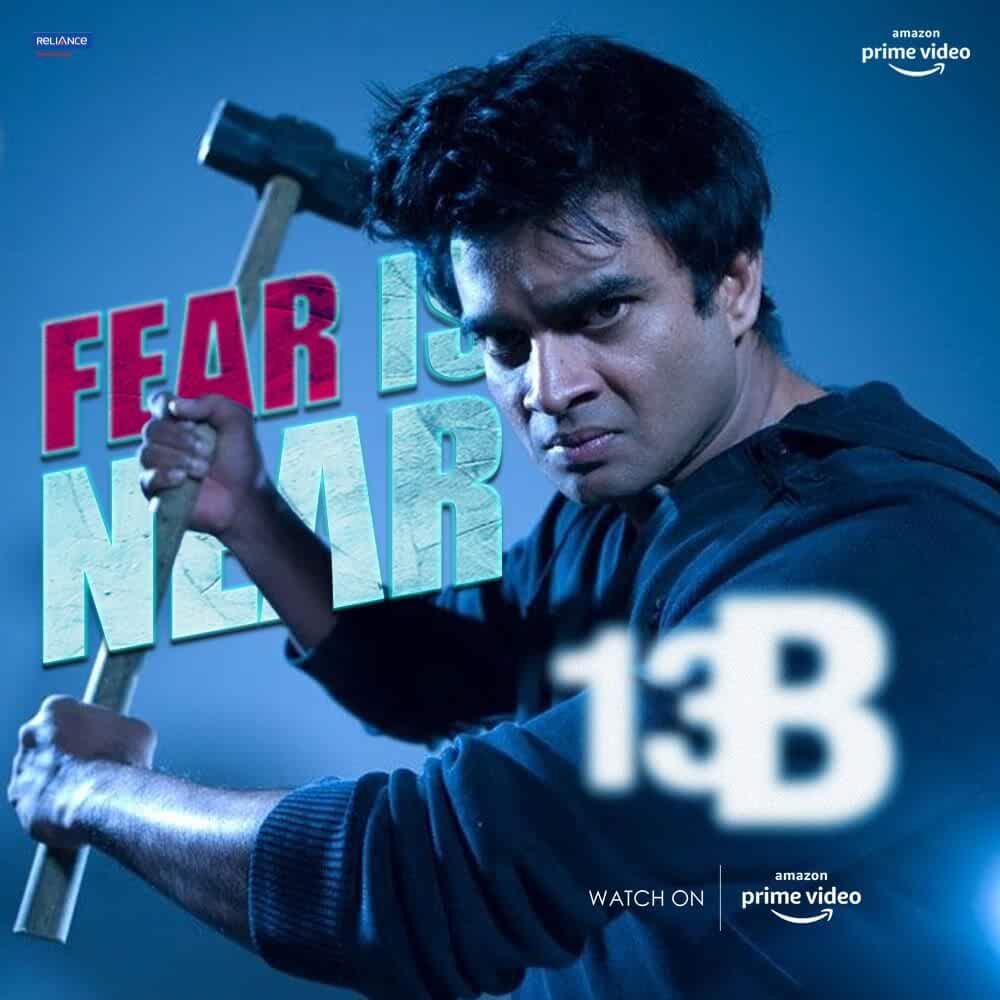 13B: Fear Has a New Address 2009 Movies Watch on Disney + HotStar