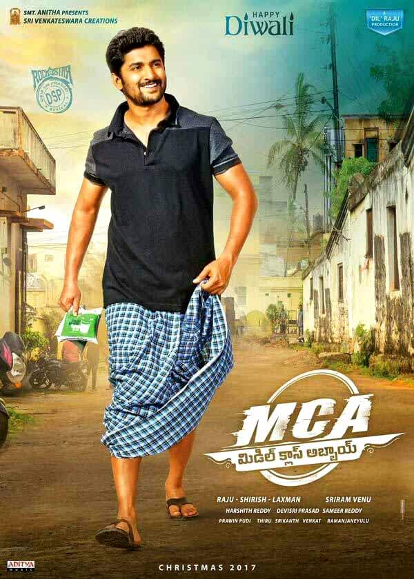 MCA Middle Class Abbayi  2017 Movies Watch on Disney + HotStar