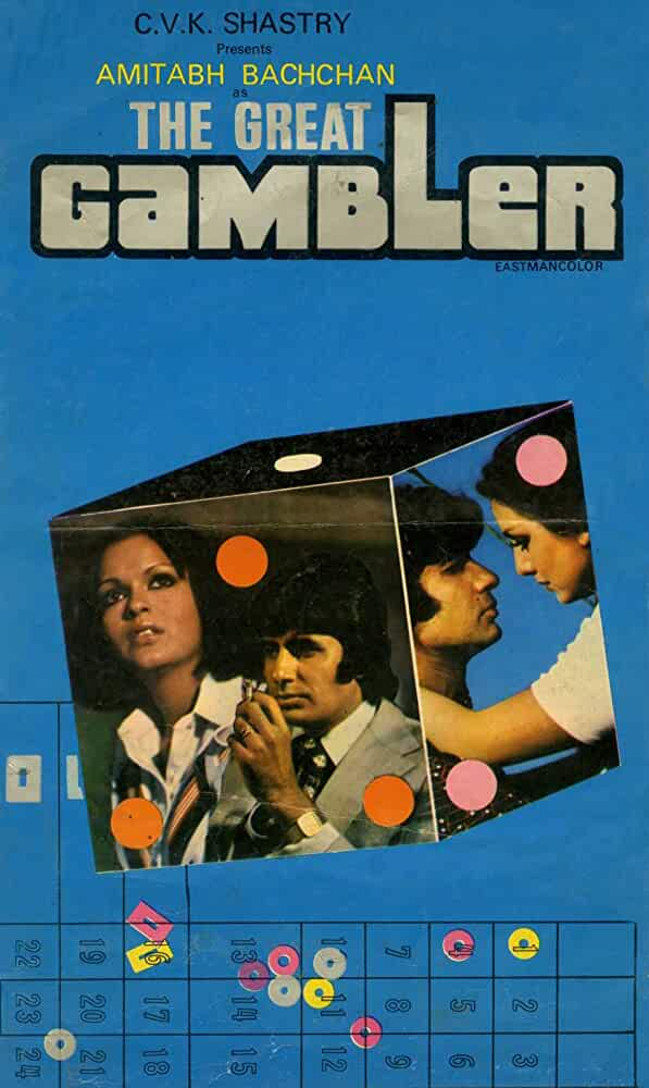 The Great Gambler 1979 Movies Watch on Amazon Prime Video