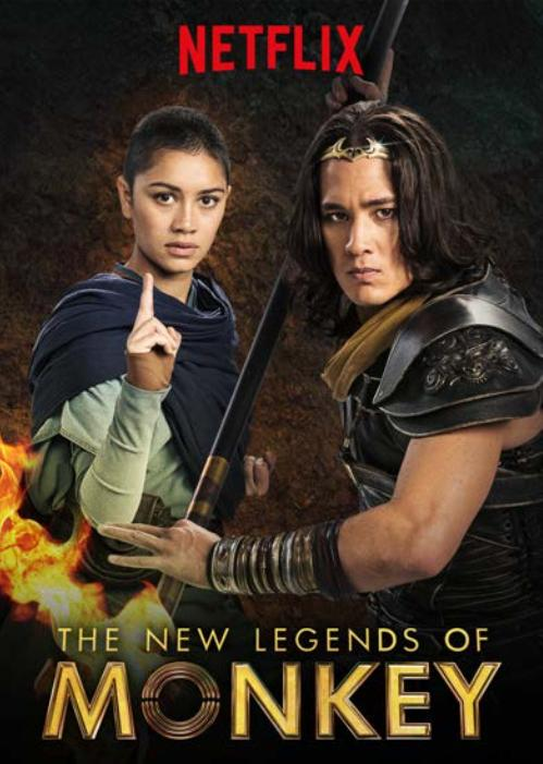 The New Legends of Monkey 2 2020 Web/TV Series Watch on Netflix