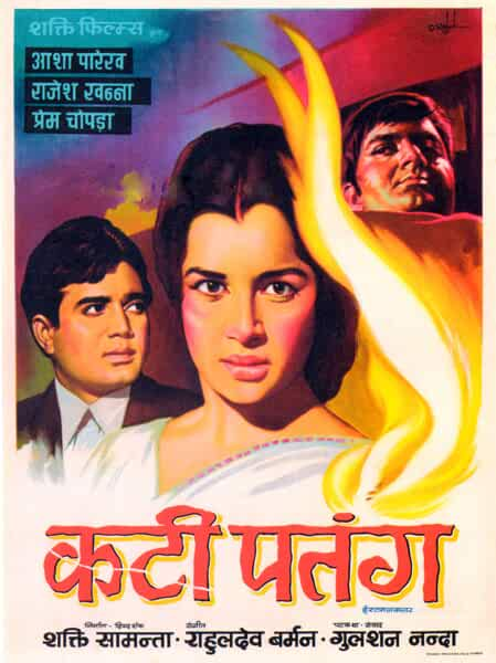 Kati Patang 1971 Movies Watch on Amazon Prime Video