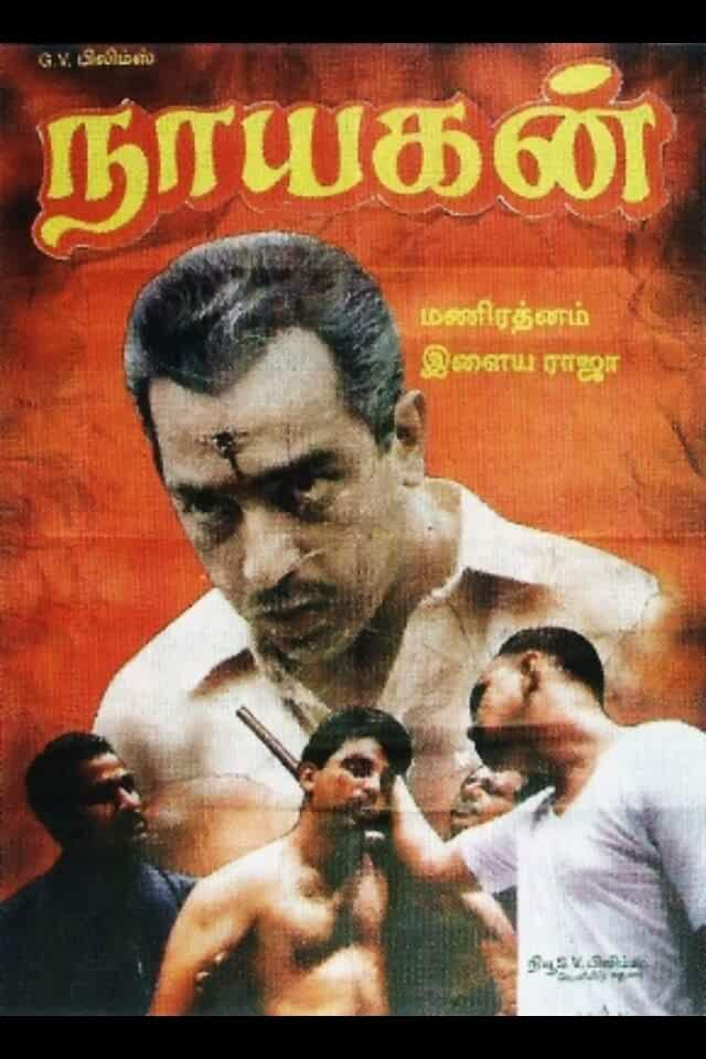 Nayakan 1987 Movies Watch on Amazon Prime Video