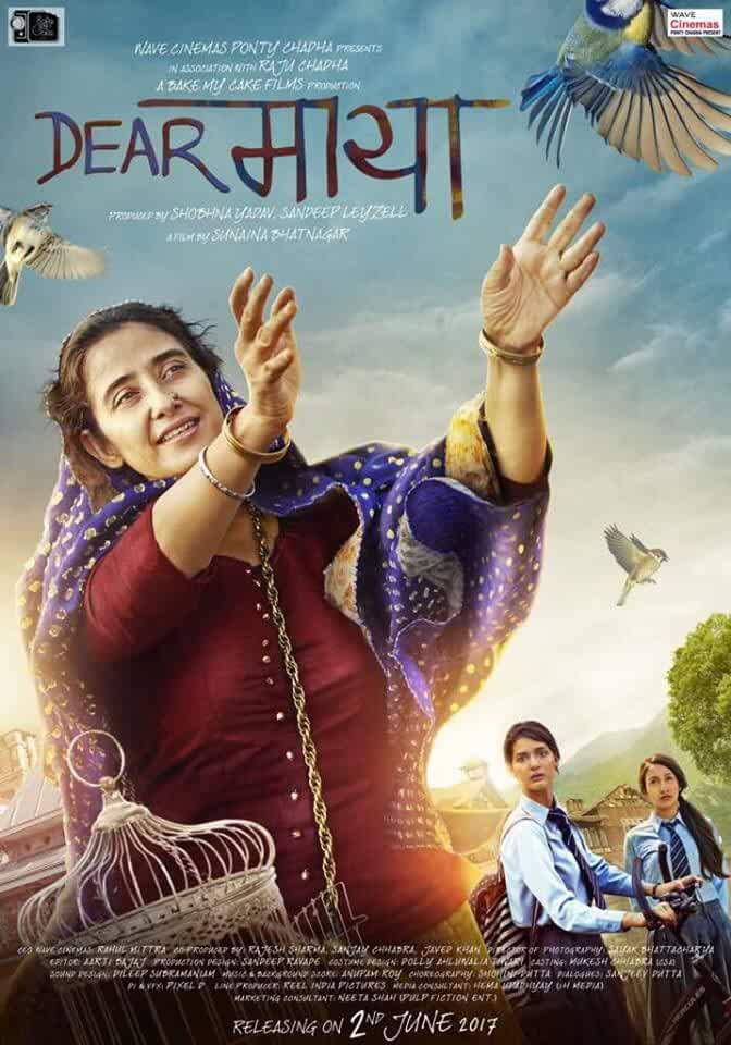 Dear Maya 2017 Movies Watch on Amazon Prime Video