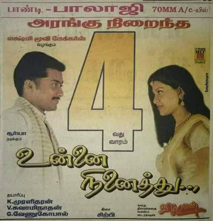 Unnai Ninaithu 2002 Movies Watch on Amazon Prime Video