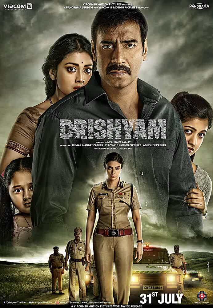 Drishyam 2015 Movies Watch on Disney + HotStar