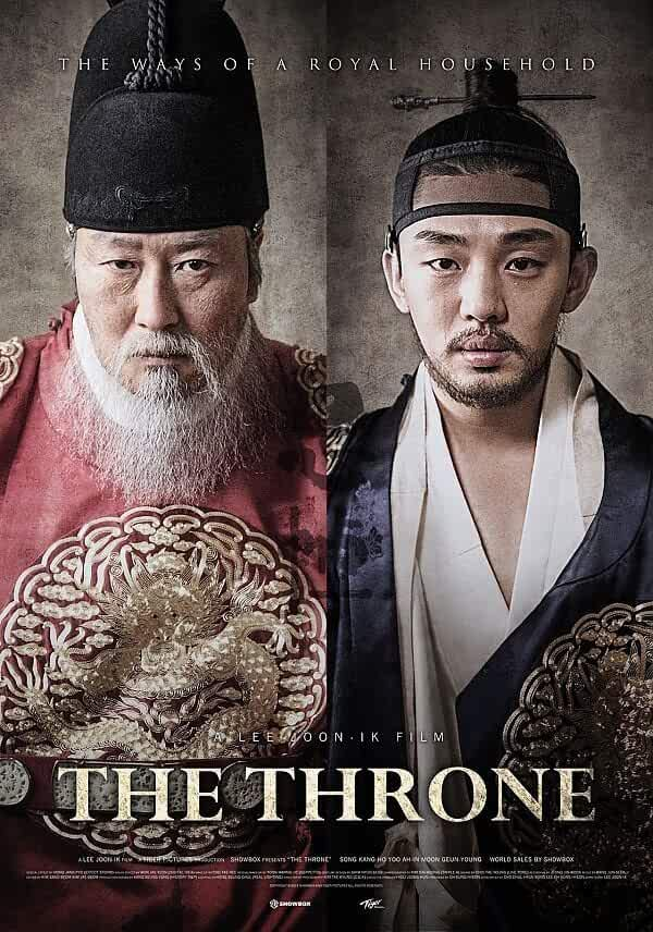 The Throne (Sado) 2015 Movies Watch on Amazon Prime Video