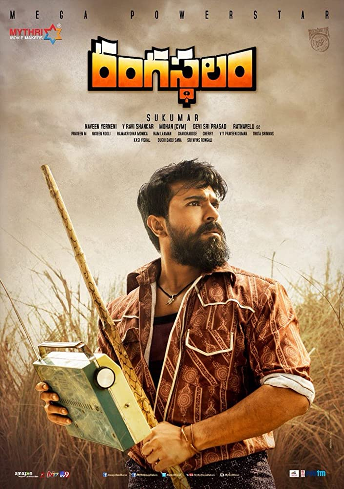 Rangasthalam 2018 Movies Watch on Amazon Prime Video