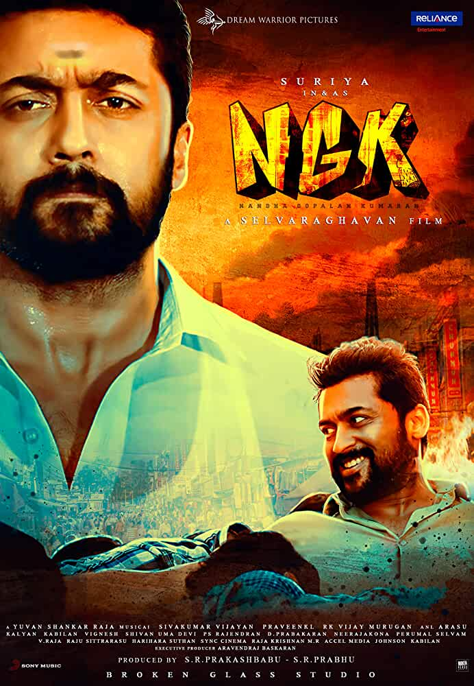 NGK 2019 Movies Watch on Amazon Prime Video
