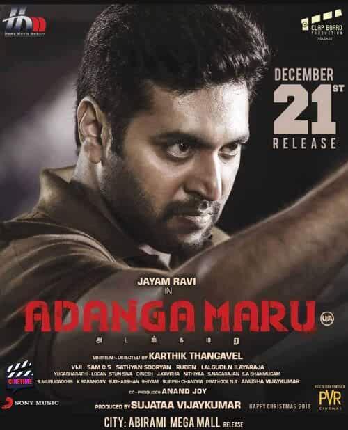Adanga Maru 2018 Movies Watch on Disney + HotStar