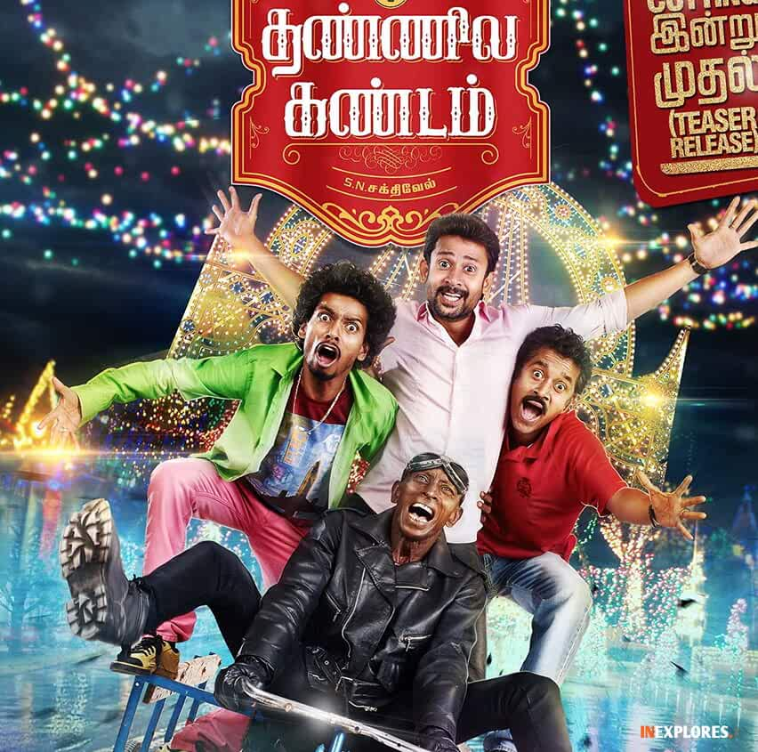 Ivanuku Thannila Gandam 2015 Movies Watch on Amazon Prime Video