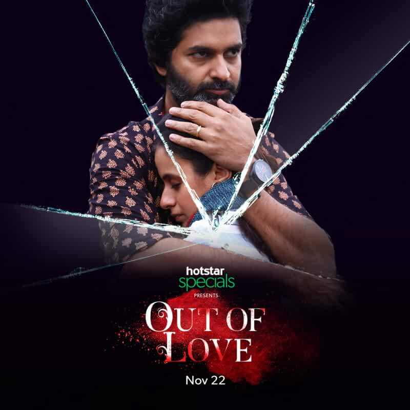 Out Of Love Season 1 2019 Web/TV Series Watch on Disney + HotStar