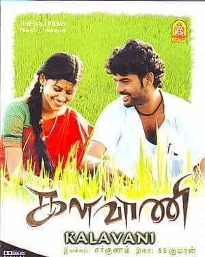 Kalavani 2010 Movies Watch on Netflix