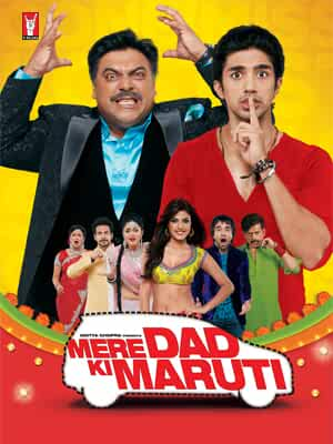 Mere Dad Ki Maruti 2013 Movies Watch on Amazon Prime Video