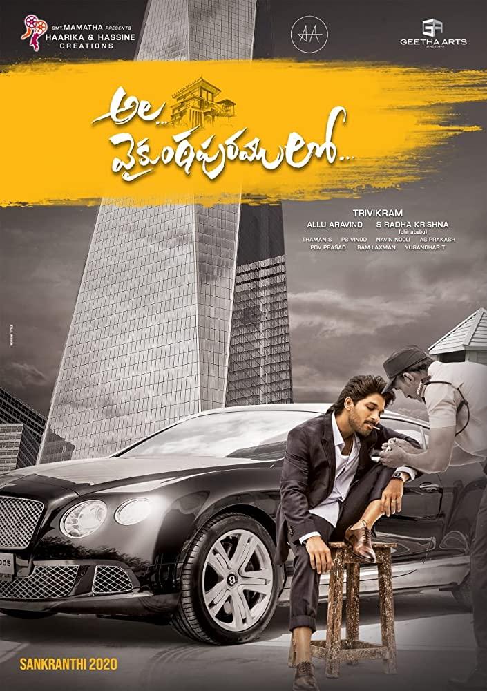 Ala Vaikunthapurramloo 2020 Movies Watch on Netflix