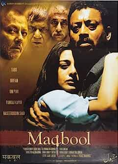 Maqbool 2004 Movies Watch on Amazon Prime Video