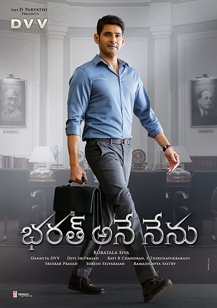 Bharat Ane Nenu 2018 Movies Watch on Amazon Prime Video