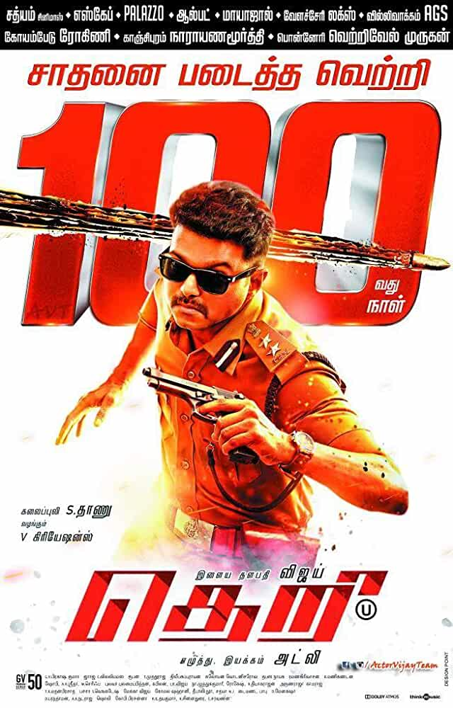 Theri 2016 Movies Watch on Amazon Prime Video