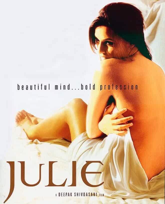 Julie 2004 Movies Watch on Disney + HotStar
