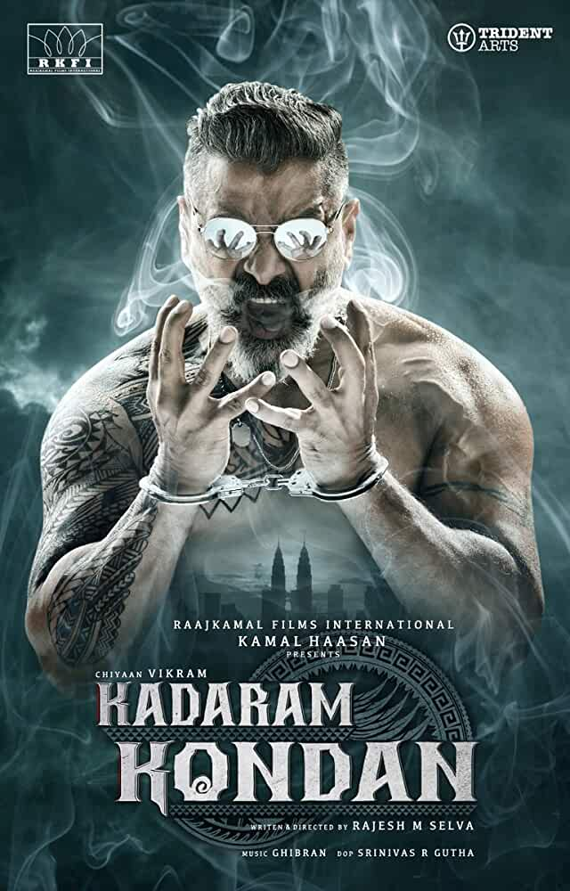Kadaram Kondan 2019 Movies Watch on Amazon Prime Video