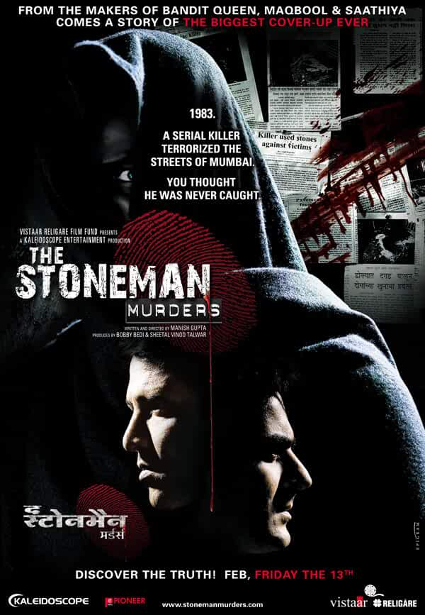 The Stoneman Murders 2009 Movies Watch on Disney + HotStar