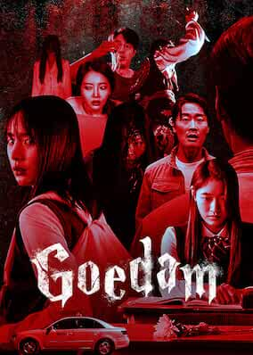 Goedam 2020 Web/TV Series Watch on Netflix