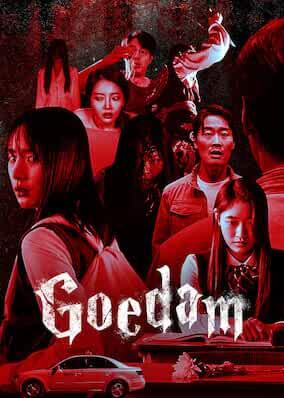 Goedam 2020 Web/TV Series Watch on Netflix