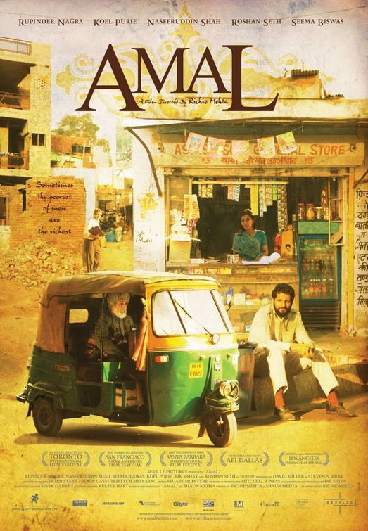 Amal 2007 Movies Watch on Amazon Prime Video