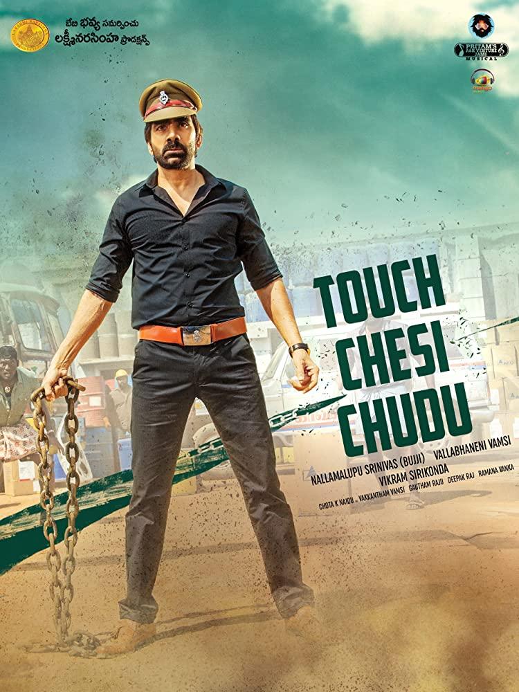 Touch Chesi Chudu 2018 Movies Watch on Netflix