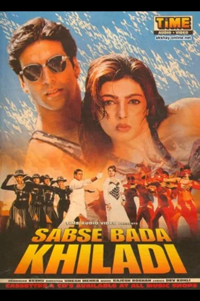Sabse Bada Khiladi 1995 Movies Watch on Disney + HotStar