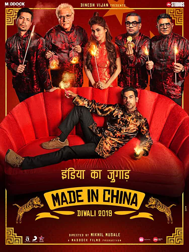 Made in China 2019 Movies Watch on Netflix