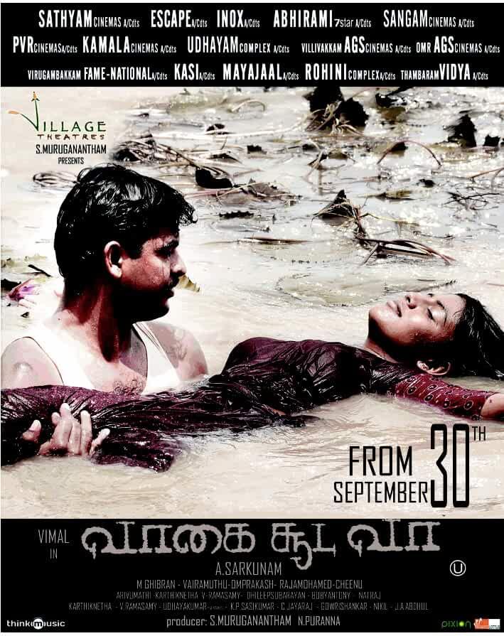 Vaagai Sooda Vaa 2011 Movies Watch on Amazon Prime Video