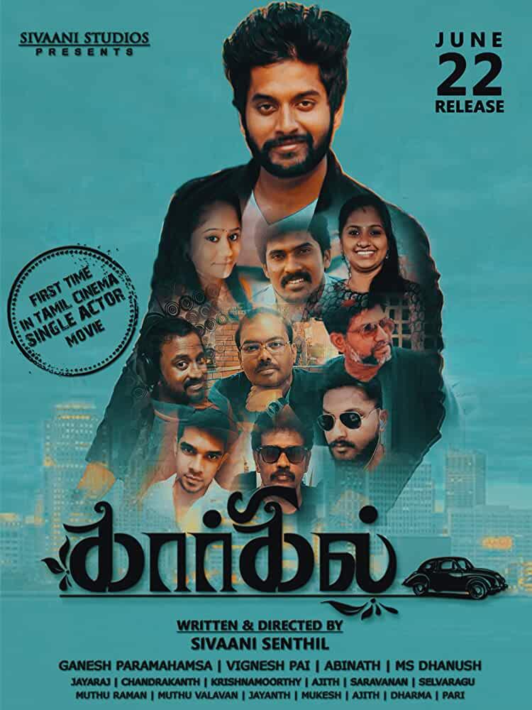 Kargil 2018 Movies Watch on Amazon Prime Video