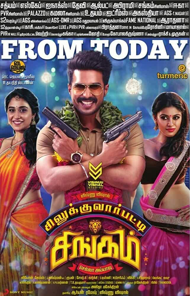 Silukkuvarupatti Singam 2017 Movies Watch on Disney + HotStar