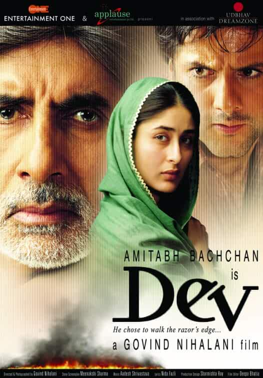 Dev 2004 Movies Watch on Disney + HotStar