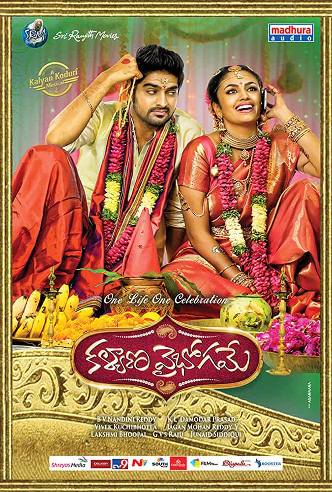 Kalyana Vaibhogame 2016 Movies Watch on Disney + HotStar