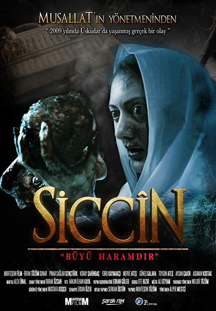 Siccîn (Siccin) 2014 Movies Watch on Netflix