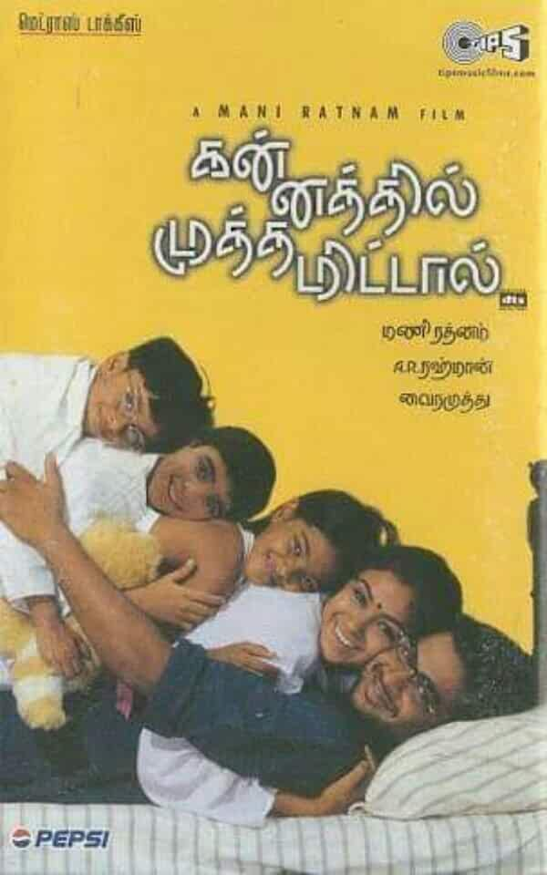 Kannathil Muthamittal 2002 Movies Watch on Amazon Prime Video