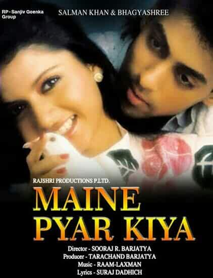 Maine Pyaar Kiya 1989 Movies Watch on Amazon Prime Video