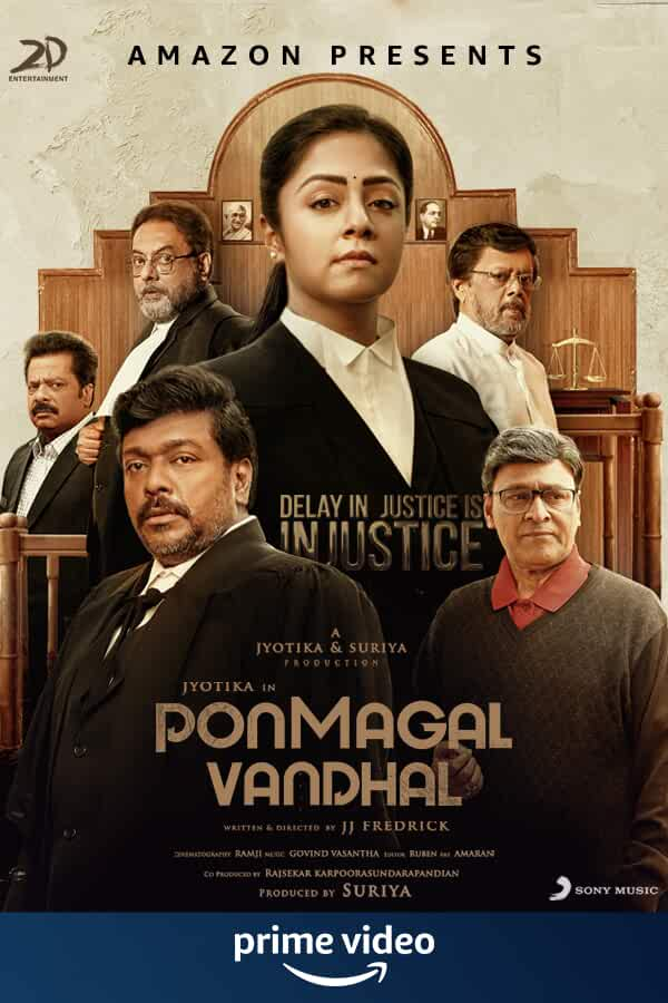 Ponmagal Vandhal 2020 Movies Watch on Amazon Prime Video