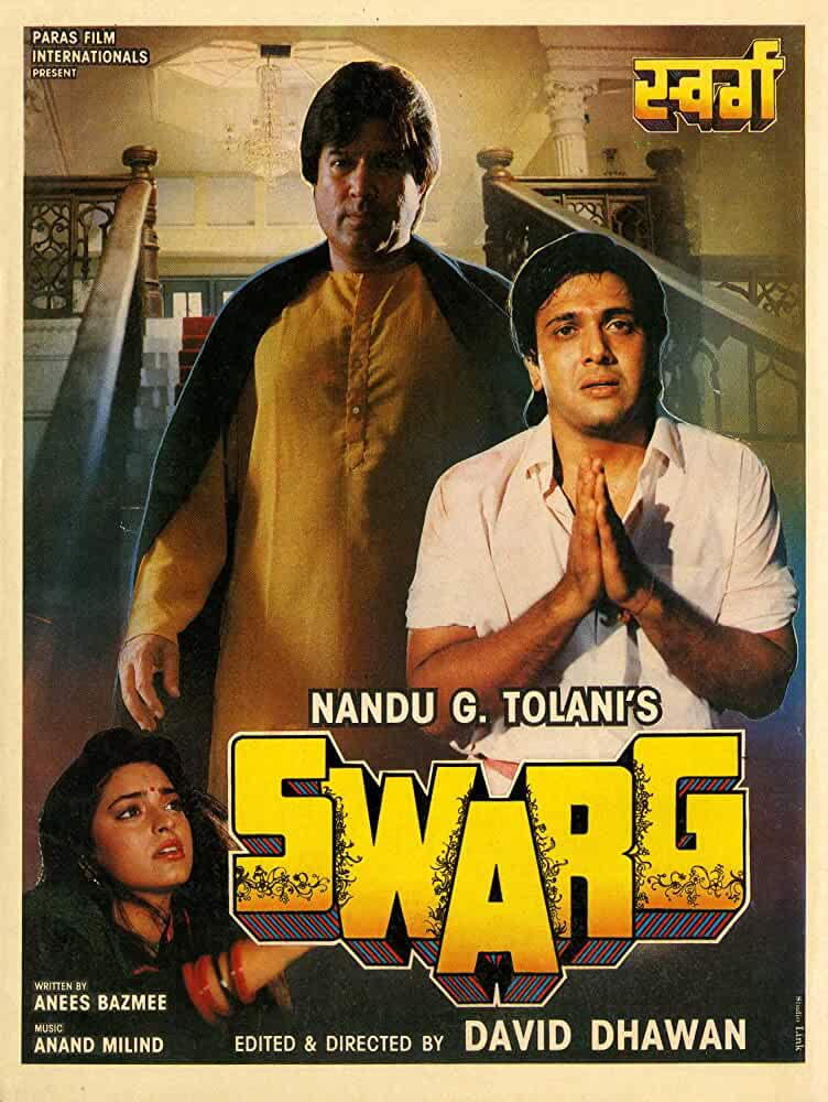Swarg 1990 Movies Watch on Disney + HotStar
