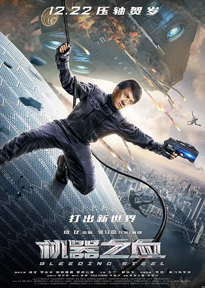 Bleeding Steel 2018 Movies Watch on Disney + HotStar