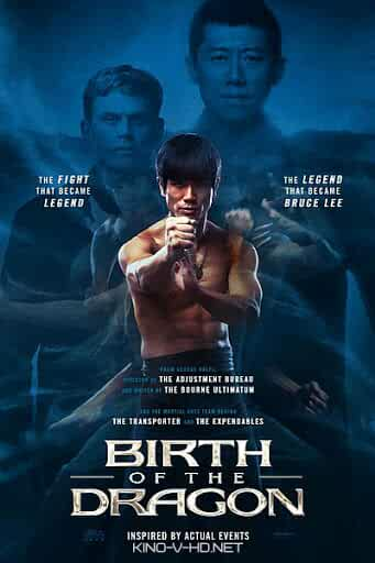 Birth of the Dragon 2017 Movies Watch on Amazon Prime Video