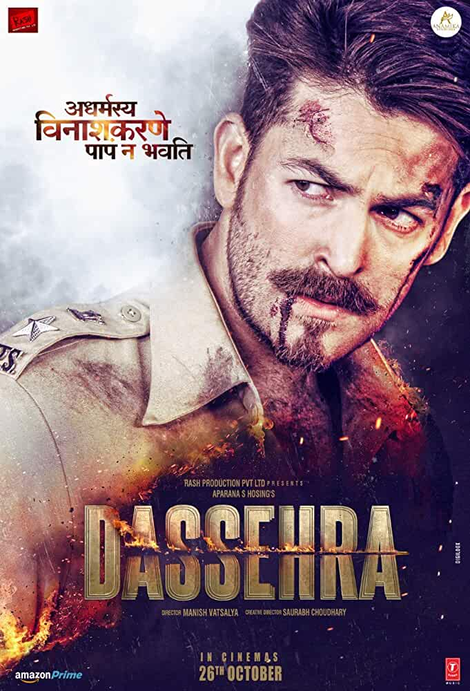 Dassehra 2018 Movies Watch on Amazon Prime Video