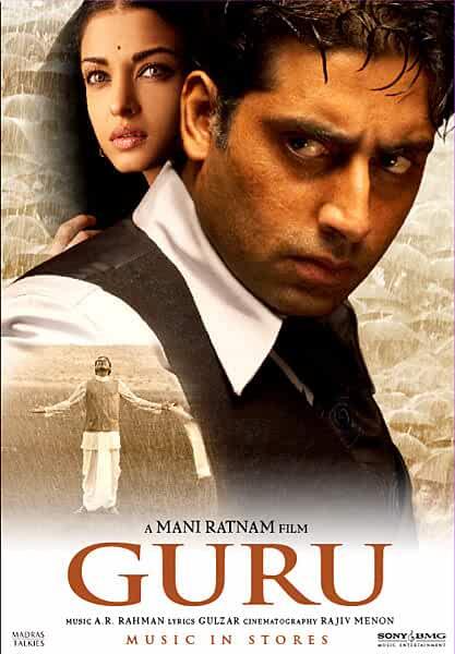 Guru 2007 Movies Watch on Netflix