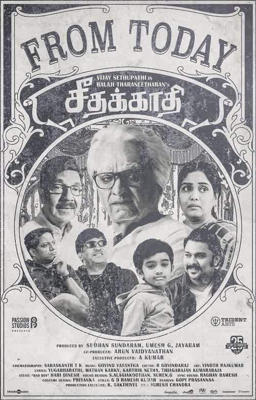 Seethakaathi 2018 Movies Watch on Amazon Prime Video