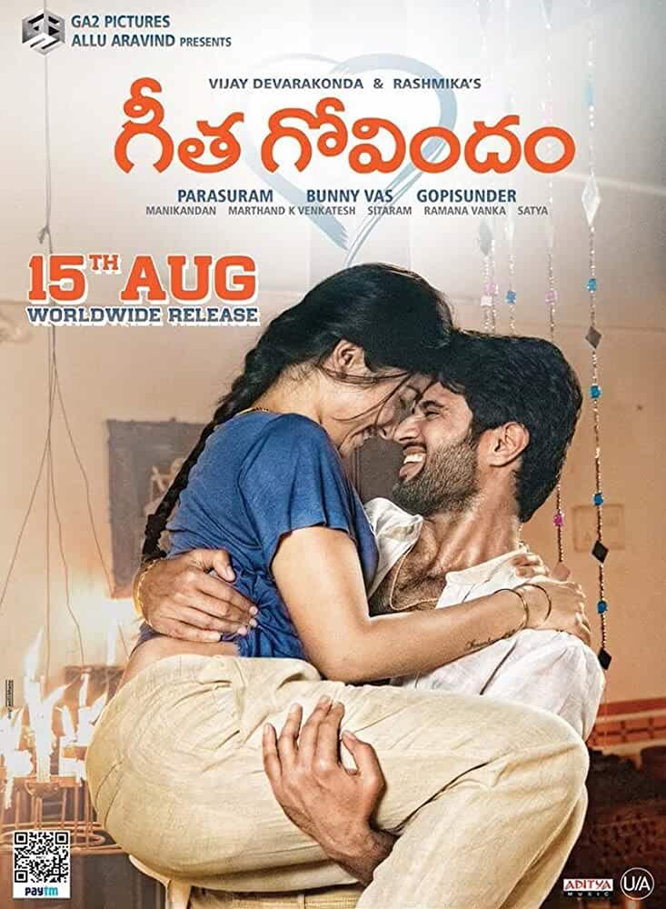 Geetha Govindam 2018 Movies Watch on Disney + HotStar