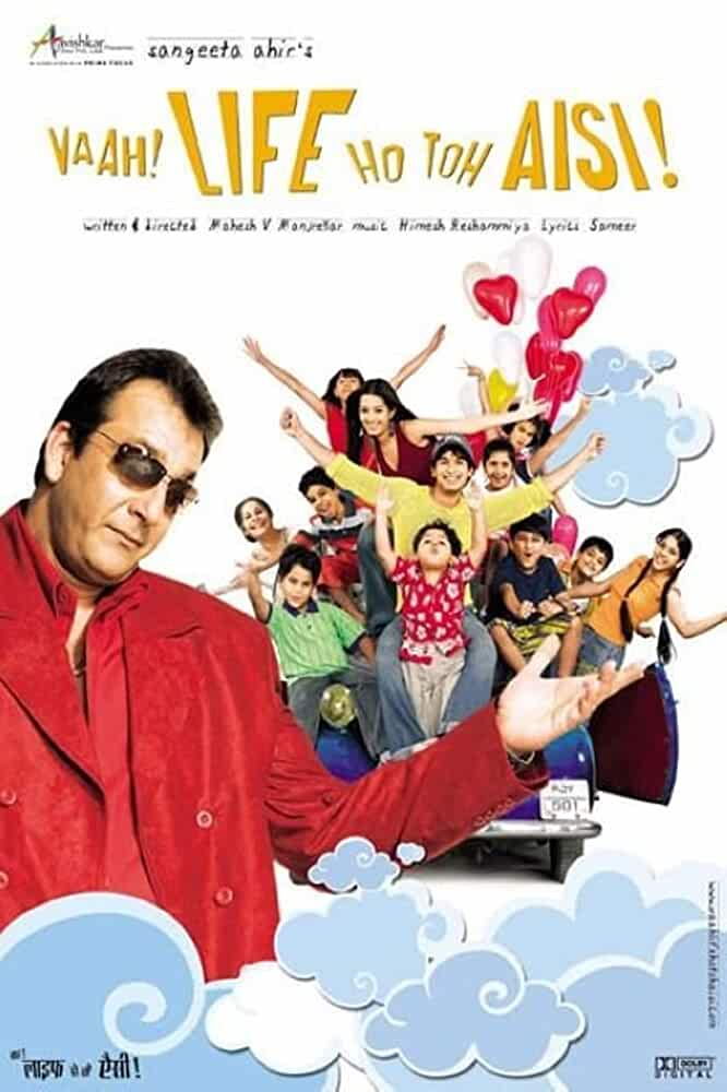 Vaah! Life Ho Toh Aisi! 2005 Movies Watch on Amazon Prime Video