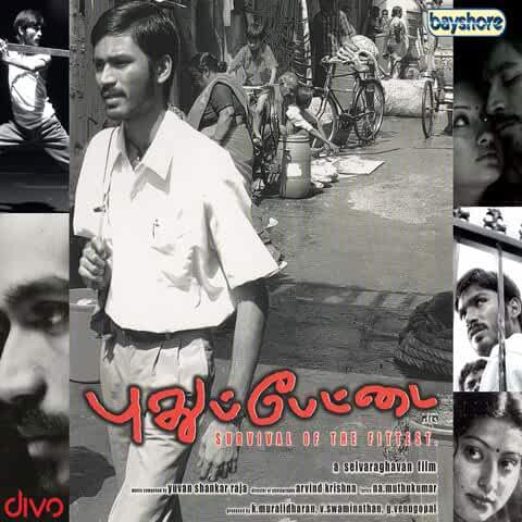 Pudhupettai 2006 Movies Watch on Amazon Prime Video