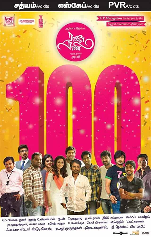 Raja Rani  2013 Movies Watch on Disney + HotStar